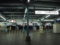 京王競馬場線府中競馬正門前駅