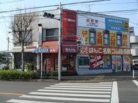 鶴川街道は左折