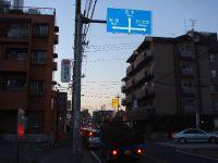 志木駅まで