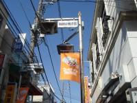 ウルトラマン商店街