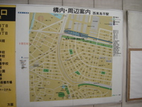 西高島平駅