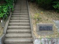 多摩川台公園入口